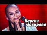 Наргиз Закирова Scorpions - Still loving you - Голос  1 КАНАЛ 2 сезон 4 выпуск