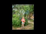 «мои детки» под музыку Колыбельные мелодии для малышей - Пушистые облачка. Picrolla